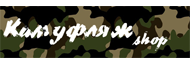 Kamuflage Shop