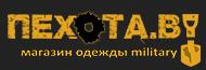 Pehota / Пехота